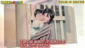 ウチくる__ 葛西紀明 5月3日_バラエティ動画を視聴!バラ動画