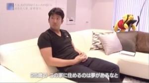 巨人軍・菅野智之 情熱大陸 150426_-_YouTube