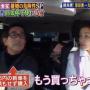 栗田貫一と嫁大沢さやかが離婚間近?私の何がイケないの?に出演