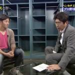 斎藤佑樹が今語るマー君の存在と過去の自分について・・・
