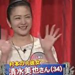 村本大輔は彼女に対しては束縛するけどいい人で最終的には浮気しちゃうみたい