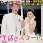 新山千春の驚愕の離婚理由とは!旦那の年収は推定○○○○万円!?