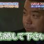 出川哲朗と嫁との間に子供がいない理由は不仲説なの?