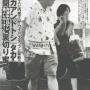 タカアンドトシ タカの嫁は鈴木奈津子さん!番組内の公開プロポーズで結婚を決意!?